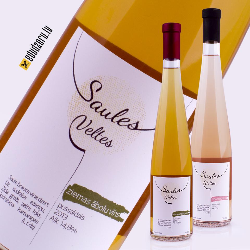 Saules veltes vīns / Ražots Latvijā